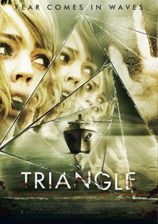 სამკუთხედი/ Треугольник / Triangle (2009/RUS/BDRip)samkutxedi