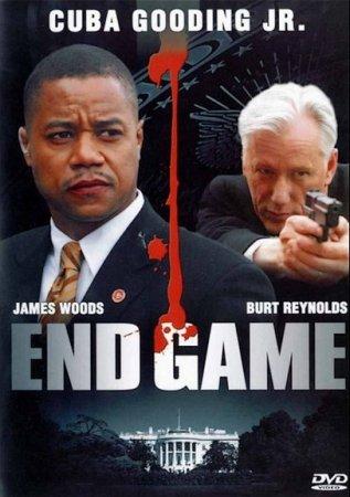 თამაშის დასასრული / Endgame [RUS/DVDRip/2009 )tamashis dasasruli