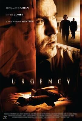გადაუდებელად/Urgency (2009)/gadaudeblad